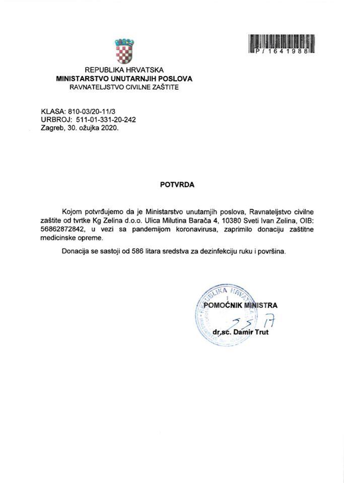 Donacija Ministarstvu unutarnjih poslova Republike Hrvatske